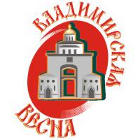 XII межрегиональная выставка «Владимирская Весна. Бизнес для потребителя»